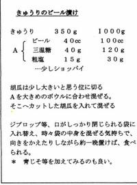 Img001_472x640_2