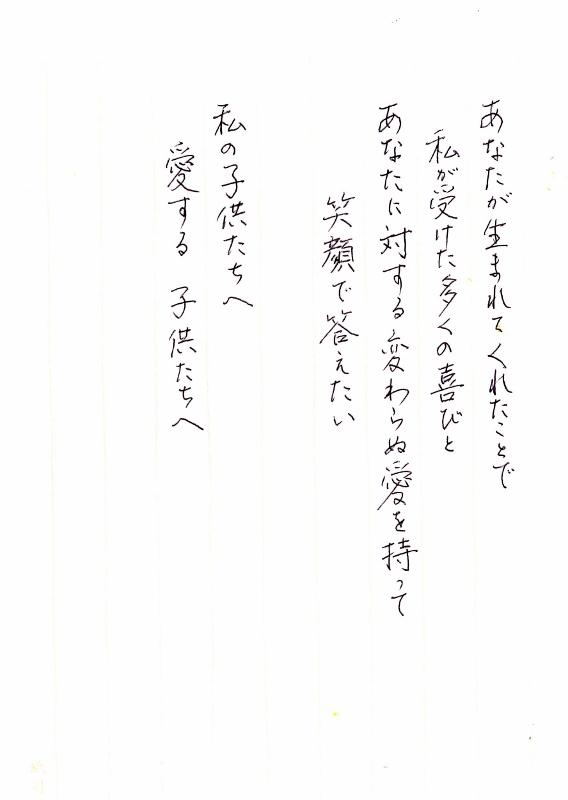 Img009_568x800